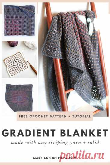 Вязание крючком Коробочного Блока Stitch Blanket Pattern » Make & Do Crew