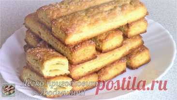 Очень вкусное Творожное печенье с аппетитно румяной карамельной корочкой! Легко приготовить!   Легко приготовить! С Людмилой!   Яндекс Дзен