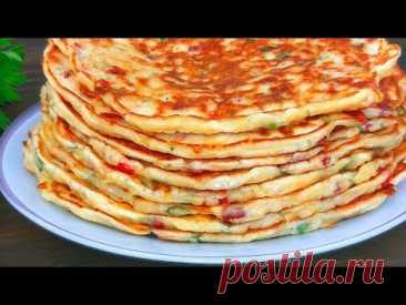 БЫСТРО НА УЖИН! Потрясные лепешки с помидорами сыром и зеленью.