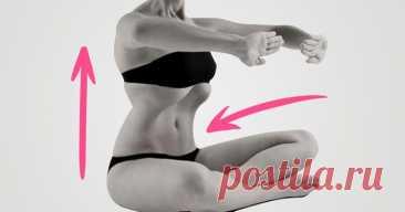 Как убрать большой живот: это упражнение устраняет «внутреннюю гниль» - 1MIXTIPS.RU Это известноеупражнениезаключается в попеременном втягивании и отпускании живота. Причем оно стольявно улучшает работу всех органов живота и таза, устраняет застойные явления, что его с полным основанием можно считать очистительным. Упражнениеулучшает состояние органов пищеварения, способствует усиленному выведению отходов, успокаивает психику. Оноподнимает энергию из нижних центров к ...