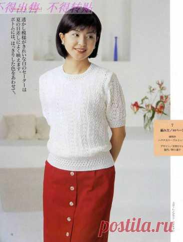 Примеры ажурных вязаных изделий из японского журнала | Сундучок с подарками | Яндекс Дзен