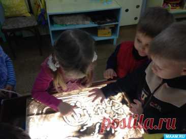 «Рисование песком»— направление, способствующее общему развитию ребёнка дошкольного возраста. Воспитателям детских садов, школьным учителям и педагогам - Маам.ру