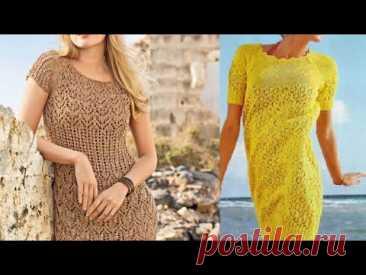 Женские платья спицами со схемами - Women's dresses with knitting needles with patterns - YouTube