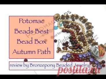 Autumn Path Best Bead Box