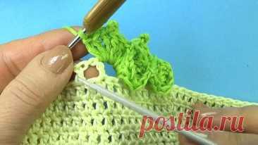 Чудесная кайма крючком - Объёмное вязание крючком