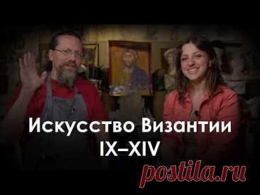 Византия 9 14 вв