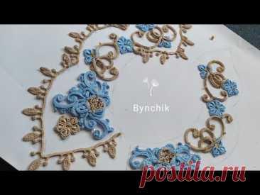 Тесемка крючком от Bynchik