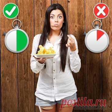 12 секретов стройности от психолога, изучающего пищевое поведение Давайте признаемся — чаще всего мы едим вовсе не из-за чувства голода. Плохое настроение — нужно что-то сладкое, холодно — что-нибудь остренькое или согревающе-питательное, жарко — холодненькое и обяз...