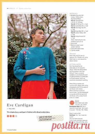 Жакет крючком, с вышивкой  Дизайн из журнала Inside Crochet №140 2021  Словарик в помощь найдёте в ссылках группы или можете заказать перевод за 100 руб, пишите в комментариях