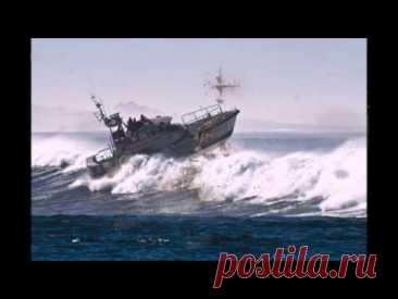 гитара - флот - мореманы
