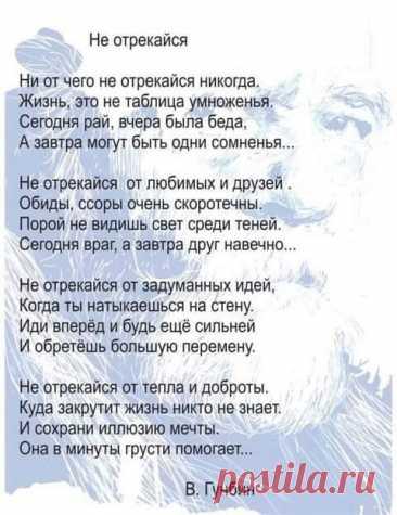 #ВикторМамонтов