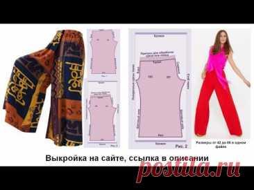 Летние шорты или брюки по простой выкройке больших размеров для начинающих   Как кроить и сшить