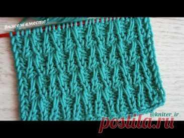 💚 УНИВЕРСАЛЬНЫЙ, РЕЛЬЕФНЫЙ Узор Спицами для кардигана, джемпера, свитера, шапок 🧶 Knitting pattern. - YouTube