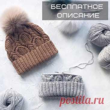 Los sombreros tejidos o el club por los intereses