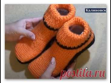 Красивые оранжевые высокие тапочки