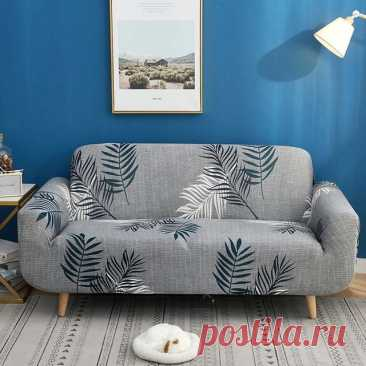 Эластичные разноцветные диванные чехлы, покрывало стрейч для софы угловой формы в гостиную, чехол для одно-, двух-, трехместного кресла   Дом и сад   АлиЭкспресс