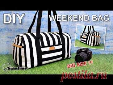 Как сшить сумка выходного дня | большая дорожная сумка | DIY Travel Bag tutorial [sewingtimes]