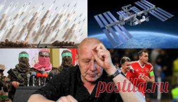 Ясновидящий Кшиштоф Яцковский: прогноз событий до середины июля.