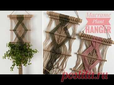 [SUB] DIY Macrame Plant Hanger/Kwietnik Makrama - YouTube