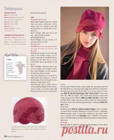 Как хорошо уметь вязать: Журнал-вязание. 2014 год......