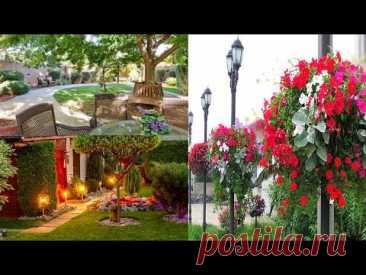 Для красивого садового дизайна на частном участке