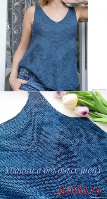 Топ-майка с v образным вырезом | Вязание для женщин спицами. Схемы вязания спицами