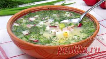 Окрошка на квасе ☆ Вкуснейший летний холодный суп ☆ Простой рецепт Как приготовить окрошку на квасе