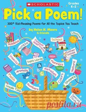Запись на стене Прекрасный сборник стихотворений на английском языке от Scholastic 👇🏻