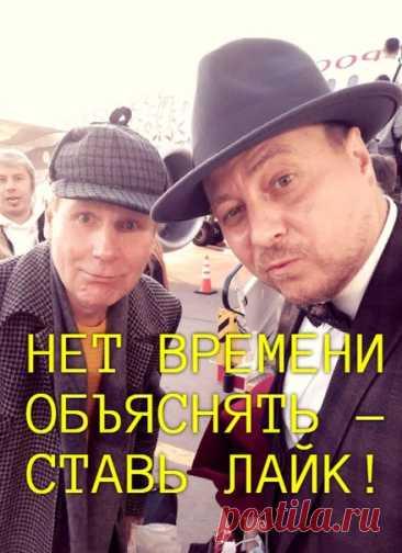#группапиплы #МихаилШитов #ИльяКонстантинов #фото #юмор #продюсерскийцентр911 #лайк