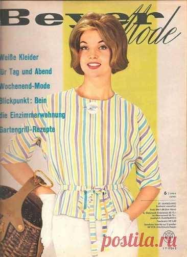 Beyer mode 1960 №06  Немецкий журнал мод с выкройками. Язык немецкий. 106 страниц  #ретро_выкройки