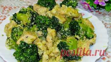 Самый вкусный рецепт с брокколи! Не устану хвалить! Вкус потрясающий!