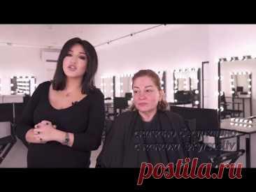 Goar Avetisyan - Лифтинг макияж для зрелой кожи
