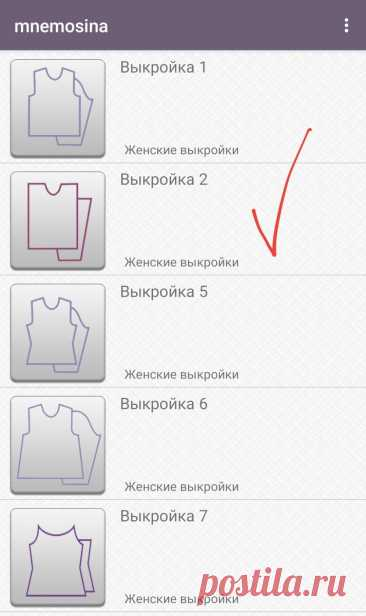 Как связать свитер: самая простая выкройка   Студия Hand Made   Яндекс Дзен