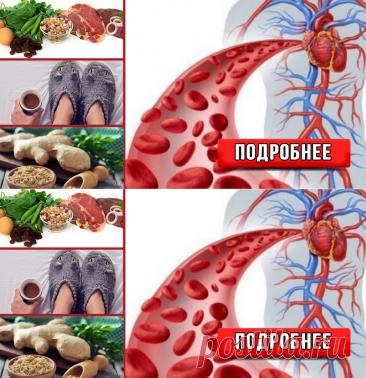 Los ojos y las uñas: el espejo del estado del hígado y la vesícula biliar