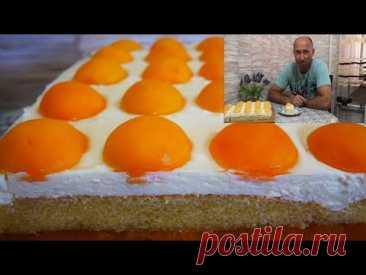 Пирожное с АБРИКОСАМИ ЯИЧНИЦА ГЛАЗУНЬЯ нежный легкий тающий во рту десерт - YouTube