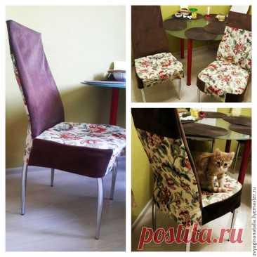 Как сшить чехол для стула (мастер-класс) | Рукоделие