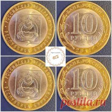 Биметалл в моей коллекции. Стоимость каждой монеты   Девушка-нумизмат.   Яндекс Дзен
