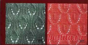 Подборка узоров из китайского сборника по вязанию спицами (раньше таких не видела) | Факультет рукоделия | Яндекс Дзен