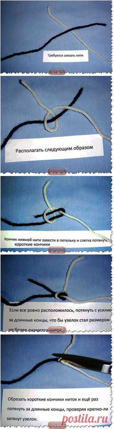 Прочное соединение двух нитей/
