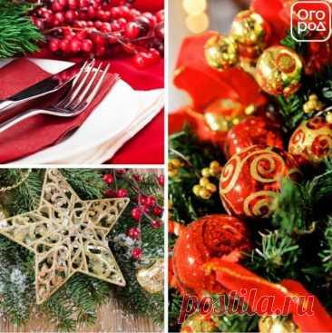 15 идей, как украсить дом или дачу к Рождеству | Тренды (Огород.ru)