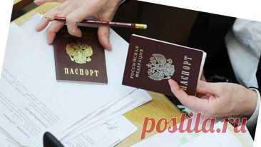 El consentimiento del registro y la residencia constante
