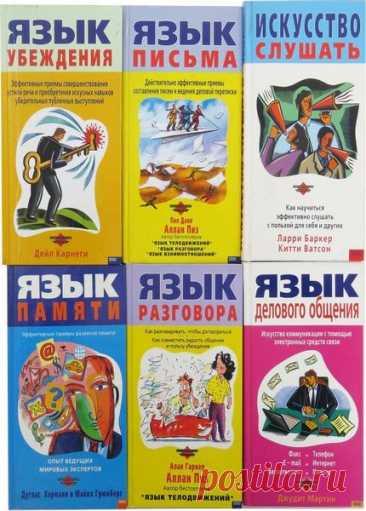 """Серия """"Психологический бестселлер"""" в 91 книге (2000-2021)"""