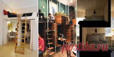 10 умных дизайнерских решений для маленьких помещений Полная версия статьи. От ниши в стене до кровати под потолком. Если в небольшом помещении не удаётся разместить всё, что вам необходимо, приходится прибегать к нестандартным дизайнерским решениям, позволяющим максимально сэкономить полезное пространство. Вот 10 ярких примеров того, как это нужно делать. 1. Спальное место и книжная полка над зоной гостиной — оптимально в квартирах с очень высокими потолками.