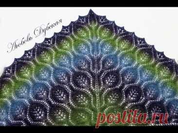 ВЯЗАНИЕ | ШАЛЬ СПИЦАМИ ИЗ КАУНИ | МАСТЕР КЛАСС  Knitting shawl. Master Class
