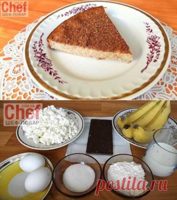 Вкусная творожная запеканка на завтрак | Вкусные кулинарные рецепты