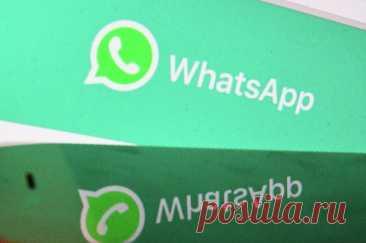 Что за уязвимости нашли в WhatsАpp и как защитить свой аккаунт от хакеров? Специалисты по кибербезопасности компании CheckPoint Security рассказали о новых уязвимостях в работе популярного мессенджера.
