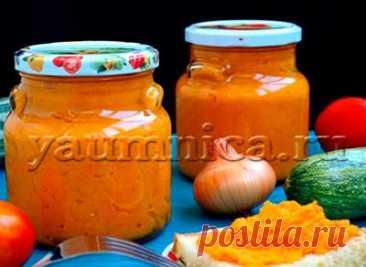 Домашняя кабачковая икра: рецепт, фото рецепт, пошаговый рецепт с фото