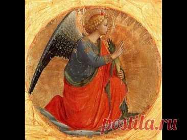 """Вычитка """"Ангел в Облаках"""" от любой порчи и на Защиту! - YouTube"""