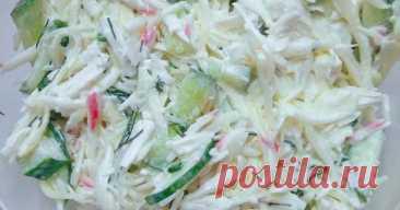 🌸 Мой Любимый салат из молодой капусты. Такого Салата всегда мало