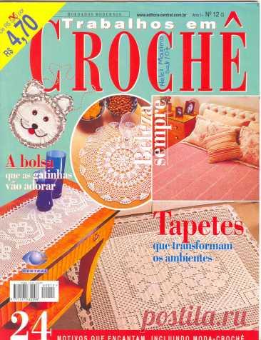 Trabalhos em Croche - работы крючком | Вязаные крючком аксессуары Здесь скатерти, салфетки, немного одежды